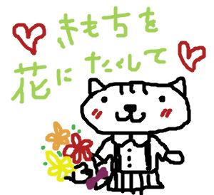 Cocolog_oekaki_2008_09_11_21_47