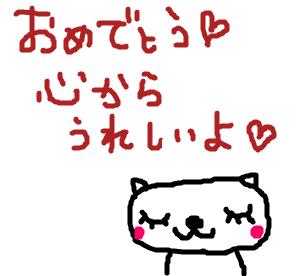 Cocolog_oekaki_2008_09_22_23_43