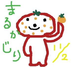 Cocolog_oekaki_2008_10_31_18_50