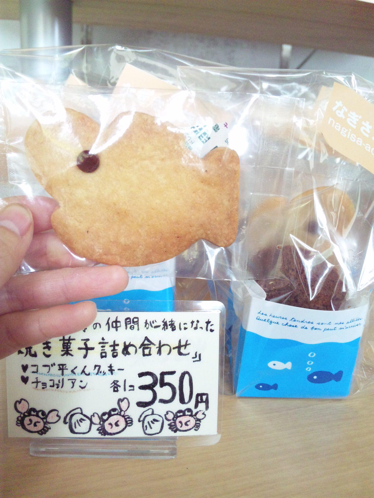 限定クッキー☆