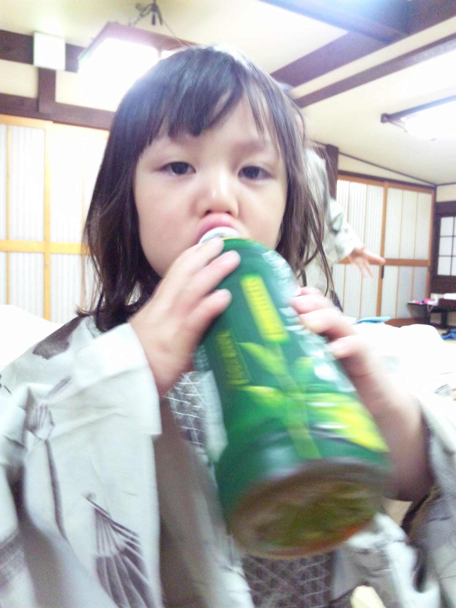 八幡屋満海の湯☆