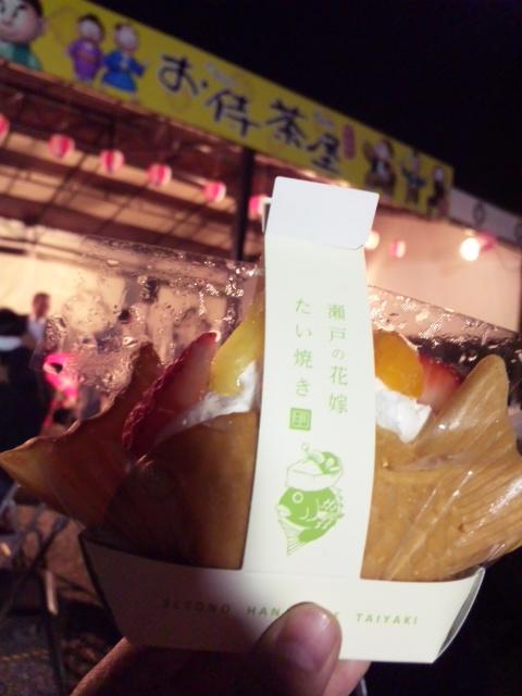 お侍茶屋☆