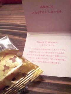 プレゼント☆